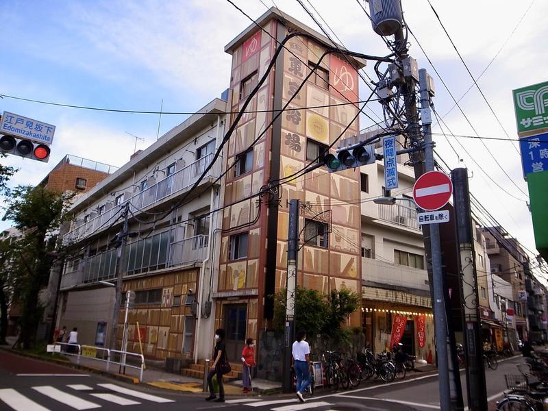東京浴場 写真