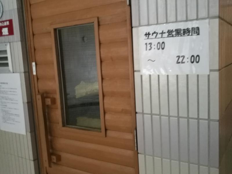 湯西川温泉 平家本陣 写真ギャラリー1