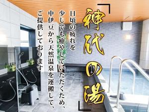 ホテルリブマックスPREMIUM姫路駅南 写真