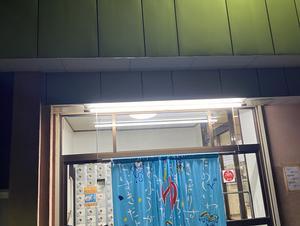 堺新温泉 写真