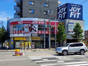 JOYFIT24札幌宮の沢 写真