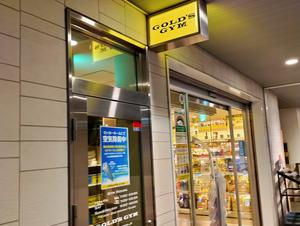 ゴールドジム 代々木上原東京 写真