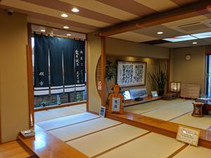 湯沢グランドホテル 写真