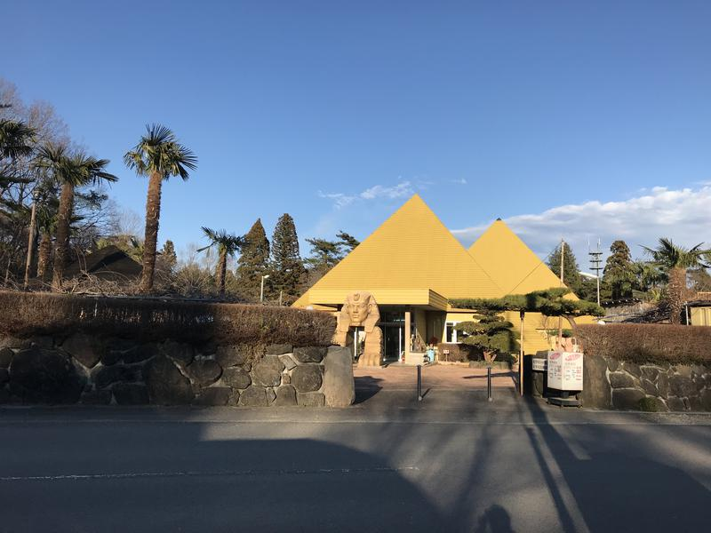 ピラミッド元氣温泉 写真