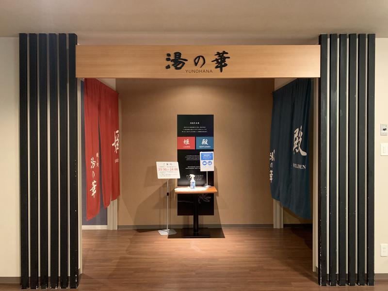 大雪山白金観光ホテル 写真ギャラリー1