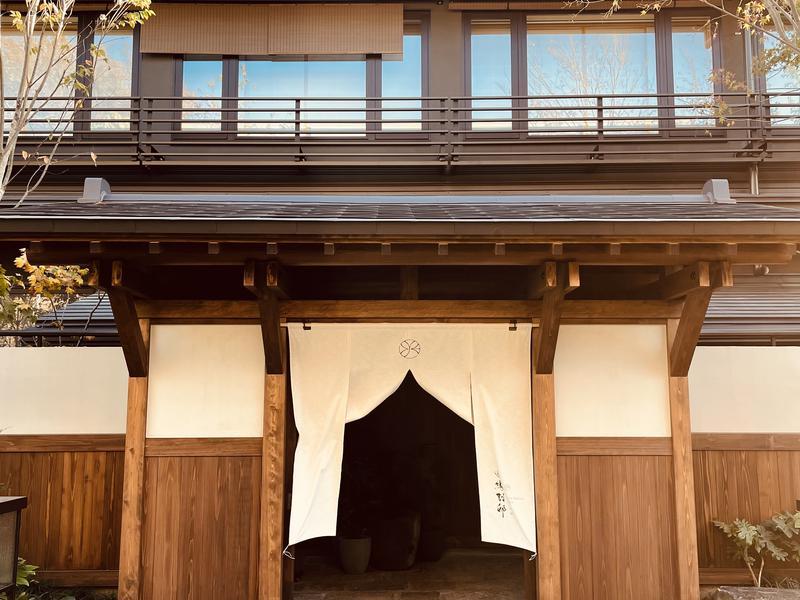 温泉旅館 由縁別邸 代田 写真ギャラリー3