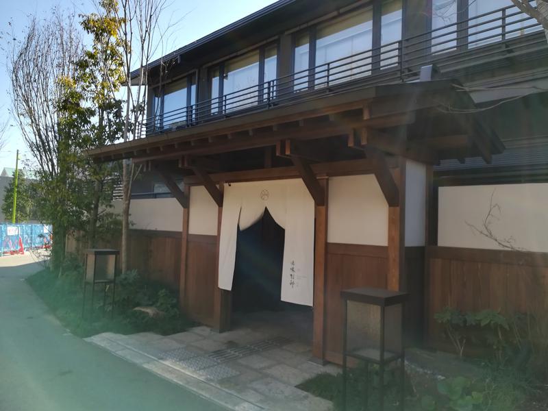 T.T.GARAGE(ふくらはぎ)さんの温泉旅館 由縁別邸 代田のサ活写真