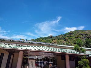滝原温泉 ほたるの湯 写真