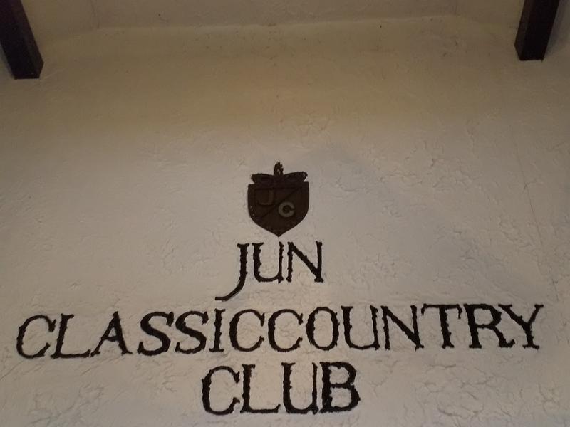 ジュンクラシックカントリークラブ 写真