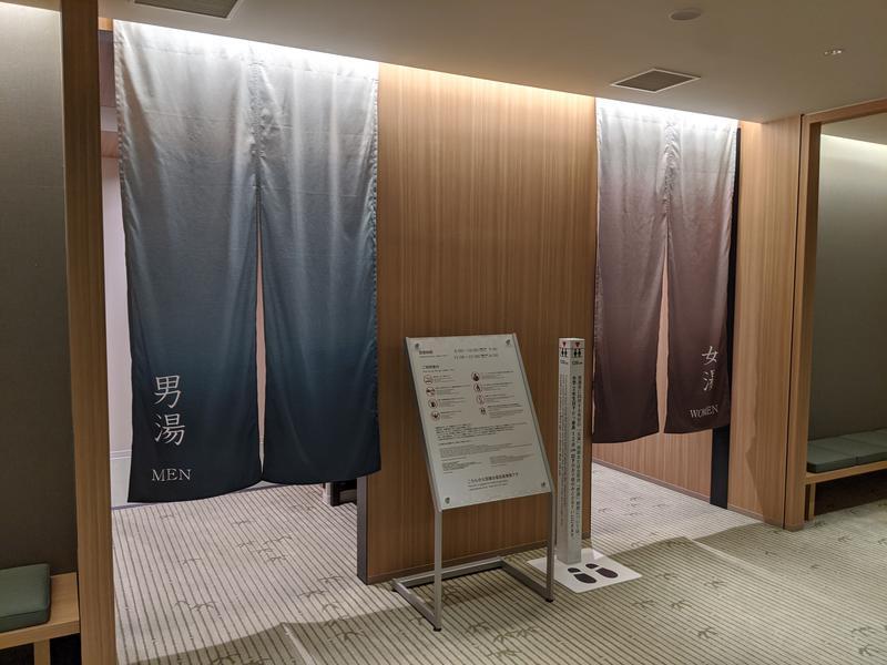 DDDさんのホテルエミオン京都 ほほえみの湯のサ活写真