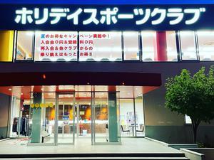 ホリデイスポーツクラブ 札幌北24条 写真