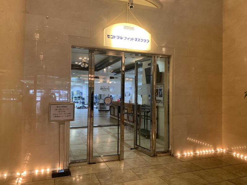 セントラルフィットネスクラブ新大阪駅前店 写真