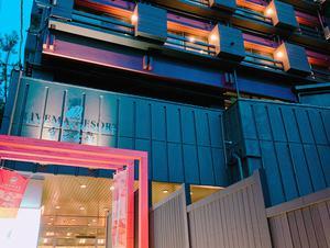 リブマックスリゾート安芸宮島 写真