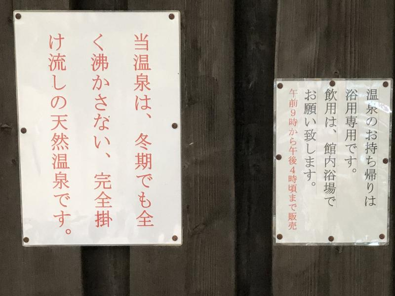 富士の苑 写真ギャラリー1