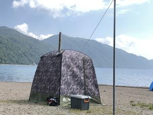 ポロピナイ湖畔 写真