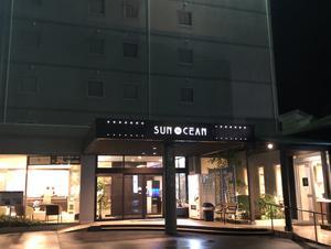 ホテルサンオーシャン 写真