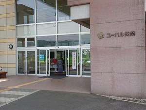 東舘温泉 ユーパル矢祭 写真