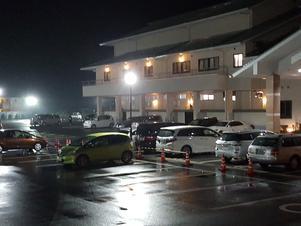 大田原温泉ホテル龍城苑 写真