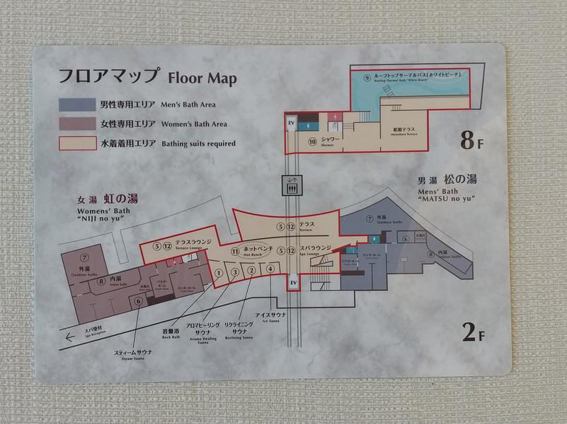 唐津シーサイド温泉東館(唐津シーサイドホテル 東館) 写真ギャラリー2