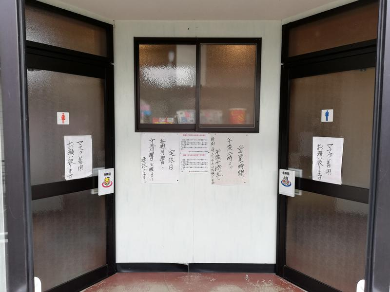 寺井湯 入口