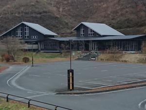 湯の田温泉 村民保養施設「さぎり荘」 写真