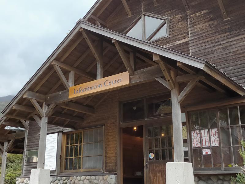 Nature Sauna(大山隠岐国立公園内・一向平キャンプ場) 受付