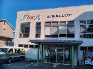 フラット-K(Flat-K) 写真