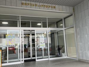秋田アスレティッククラブ 写真