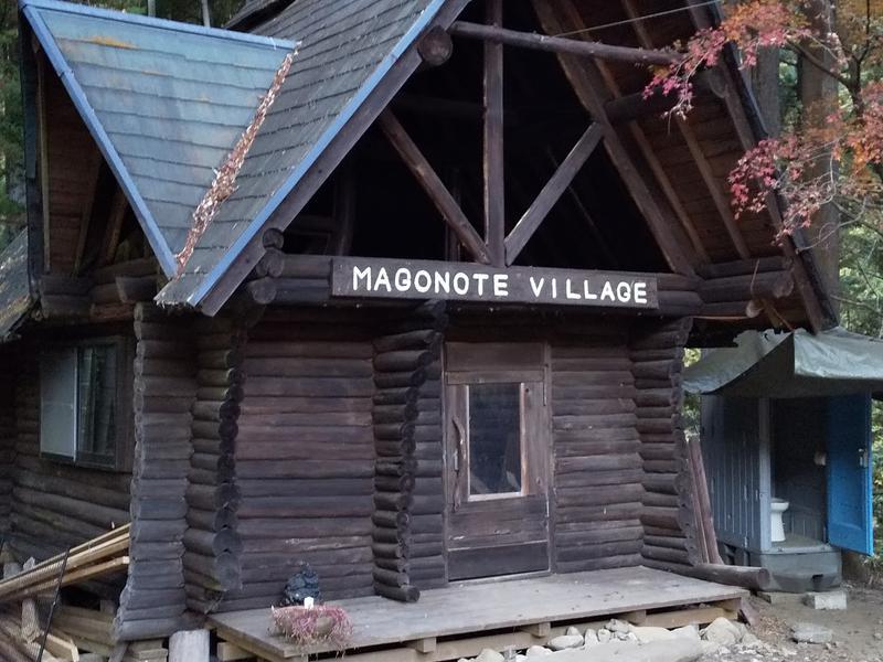 Magonote Village 写真ギャラリー1