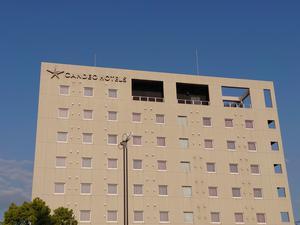 カンデオホテルズ菊陽熊本空港 写真