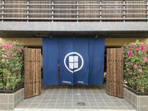 KAMAKURA HOTEL 写真