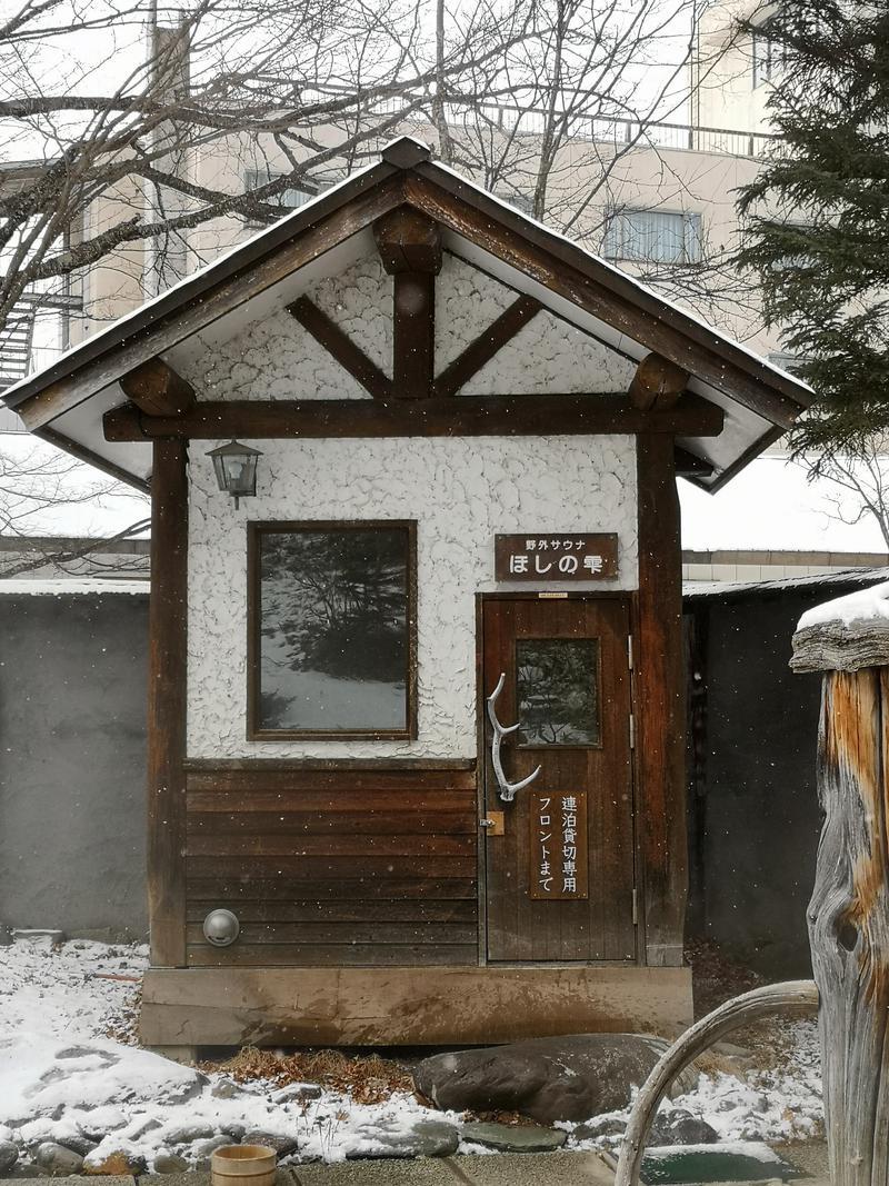 Löyly Könさんの糠平温泉 中村屋のサ活写真