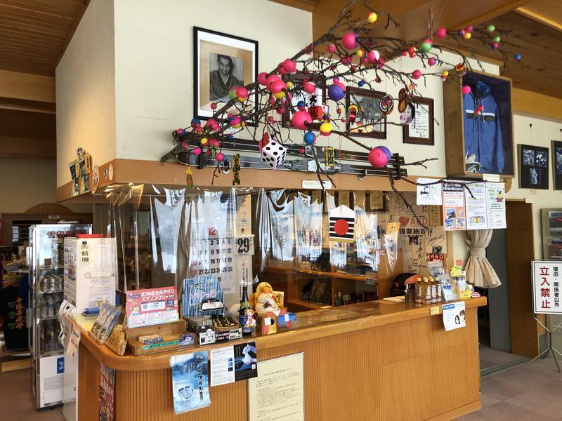 Otsuka Akihikoさんの吹上温泉保養センター 白銀荘のサ活写真