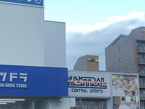 セントラルフィットネスクラブ24 東苗穂 写真
