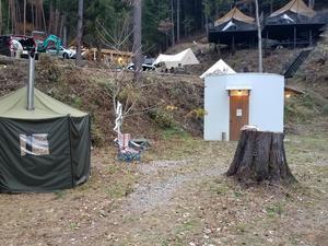 Retreat camp まほろば 写真