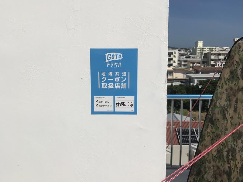 ホテル サンドリバー石垣島 写真ギャラリー3